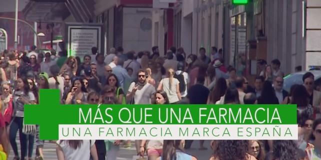 Farmacia Marca España